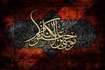 روایت هوشمندی امام صادق(ع) برای حفظ جان امام کاظم(ع)