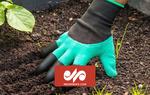 دستکشی برای کمک به کشاورزان