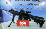 VIDEO: Iran unveils 7 homegrown rifles & shotguns