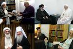 سابقه طولانی ارتباطات بین بزرگان ادیان الهی/تلاش برای کاستن آلام بشر از قم و نجف تا واتیکان