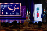 Closing ceremony of 18th Tehran-Mobarak Puppet Festival