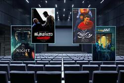 «سینماها» تعطیل نیست؛ میدانستید؟/ آخرین امید فیلمهای قاچاقشده!