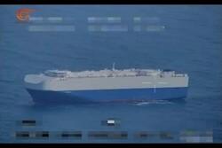 افشای صحنه سازی نتانیاهو/ عامل انفجار کشتی اسرائیلی شی خارجی نبود