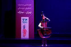 جشنواره «مبارک» به پایان راه رسید/ قدردانی از دبیر فقید رویداد