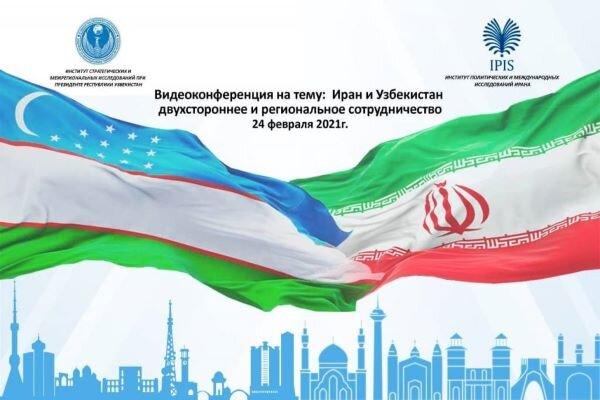 Iran-Afghanistan-Uzbekistan corridor to bring 'stability'