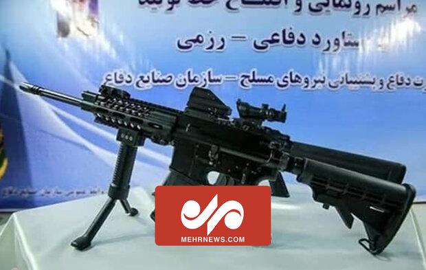 VIDEO: Iran unveils 7 homegrown rifles & shotguns
