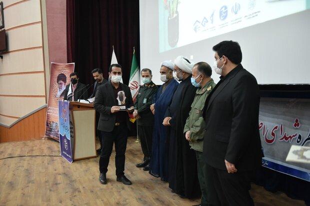 خبرگزاری مهر رتبه اول بخش تیتر جشنواره ابوذر را کسب کرد