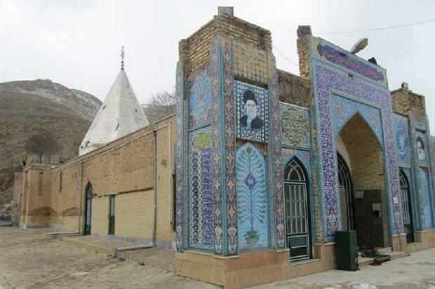 بنای تاریخی امامزاده سید احمد در هزاوه مرمت میشود