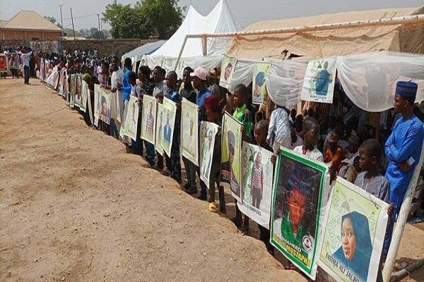Zakzaki's supporters commemorate martyrs of Islamic Movement