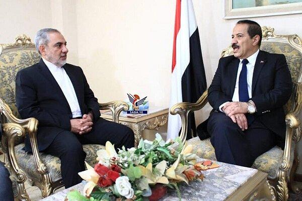 Yemen'den İran'ın Hürmüz Barış planına destek