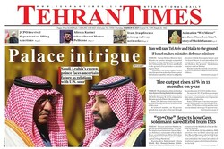 Front pages of Iran's English-language dailies on March 8
