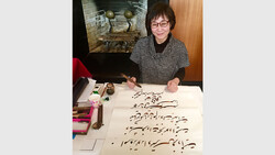Saadi Foundation honors Japanese Persian teacher,calligrapher