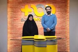 مادر شهید گمنام دانشگاه قم در «به اضافه مستند»