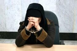 زن کلاهبردار در اراک دستگیر شد/ اعتراف به کلاهبرداری ۳ میلیاردی