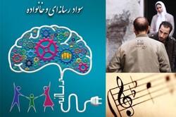 غفلت فراگیر و فریاد موسیقی مبتذل در گوش جامعه