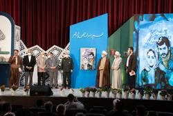 دهمین پاسداشت ادبیات جهاد و مقاومت در کردستان