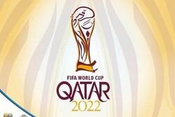 جام جهانی خطر ۲۰۲۲