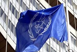 Iran starts enriching uranium with 3rd centrifuge cascade
