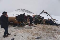 وزارت دفاع ترکیه: علت سقوط بالگرد نظامی شرایط نامساعد جوی بود