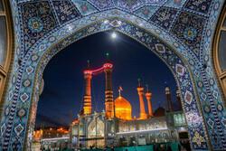 حضرت امام موسی کاظم(ع) کی شہادت کی مناسبت سے حرم حضرت فاطمہ معصومہ (س) میں عزاداری