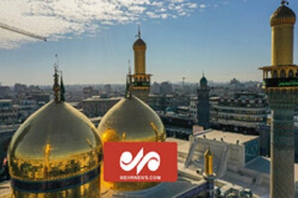 VIDEO: Holy shrine of Imam Musa al-Kazim blanketed with black