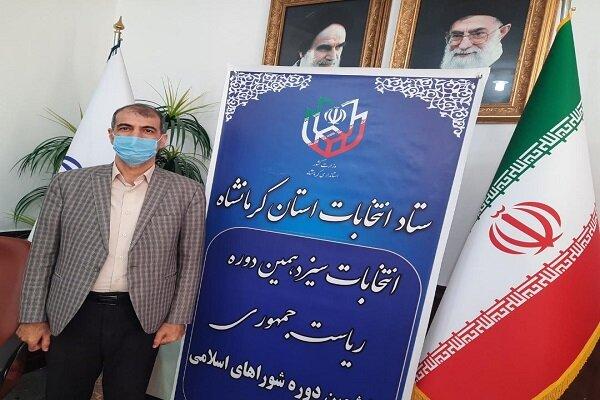 بیش از ۳۰۰ نفر در انتخابات شوراهای روستا درکرمانشاه ثبت نام کردند