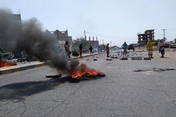 8 children killed, 33 injured in Yemen in past 20 days