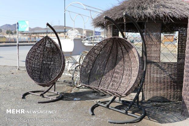 حياكة الاسلال ( الارجوانية)