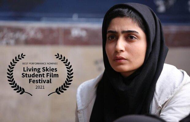İranlı kadın oyuncuya Kanada'dan ödül