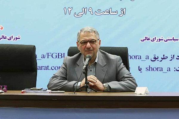 تاکید بر اصالت،اتقان واستقلال شورای عالی آموزش وپرورش