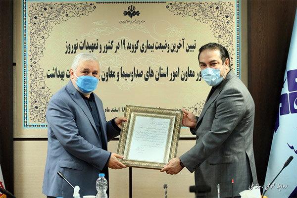 تداوم همراهی شبکههای استانی صداوسیما با کادر درمان کشور