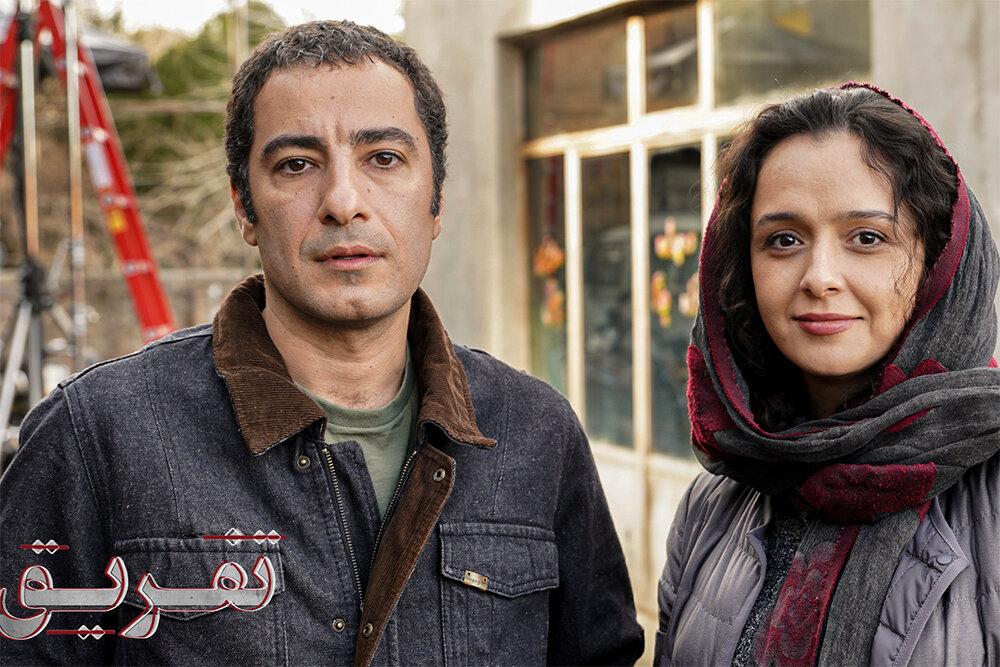 «تفریق» با ترانه علیدوستی و نوید محمدزاده کلید خورد