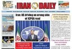 Front pages of Iran's English-language dailies on March 9