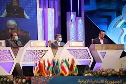 حفاظ سه قاره جهان در سومین شب مسابقات بین المللی قرآن رقابت کردند