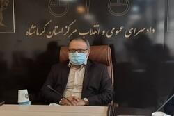 ۵۰ هزار تن ذرت وارداتی در کرمانشاه کشف شد