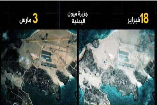 UAE making new military moves on Yemeni island: report