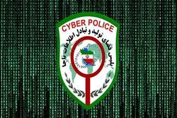 ۴۱۴ مجرم پرونده های سایبری توسط پلیس فتای اردبیل دستگیر شدند