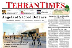 Front pages of Iran's English-language dailies on March 10