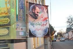 ایران، عراق و سوریه مثلث عاشقی حاج محمود/ حاجتروایی بعد از ۴ دهه مجاهدت