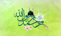 دعایی که خواندن آن در شب عید مبعث فضیلت فراوانی دارد