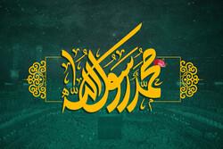 روز عید مبعث چه اعمال مهمی دارد؟/ ثواب روزه عید مبعث برابر با روزه هفتاد سال است