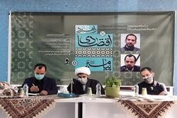 علوم انسانی در ایران نه مدل دارد و نه به اقتضائات پاسخ میدهد