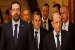 تکیه «حریری» بر حمایت خارجی در تشکیل کابینه؛ سناریوی مقصرسازی میشل عون
