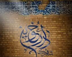 مستند «شهرک دارخُوین» در اصفهان رونمایی میشود