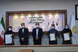 افتخارآفرینی فارس در جشنواره کشوری روستای دوستدار کتاب با ۳ روستا