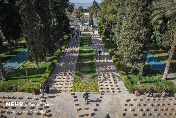 رزمایش کمک مومنانه در حافظیه شیراز