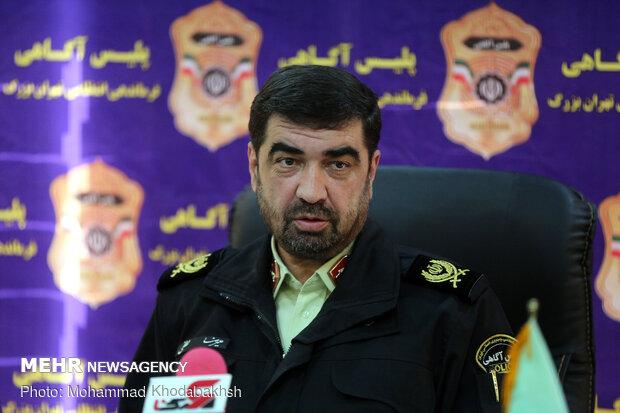 نشست خبری علیرضا لطفی رئیس پلیس آگاهی تهران