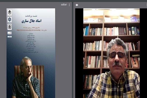 جلال ستاری اولین متن سیاستگذاری فرهنگی رانوشت/نمادی از ایده گفتگو