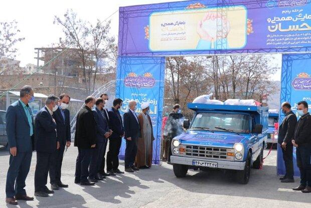 توزیع ۱۹هزار بسته حمایتی توسط ستاد اجرایی فرمان امام استان مرکزی