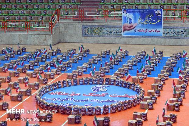 توزیع ۳۷۰۰ بسته معیشتی در کرمانشاه